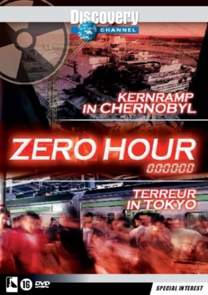Kernramp In Chernobyl/Terreur in Tokyo