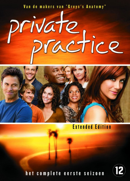 Private Practice - Seizoen 1 (DVD)