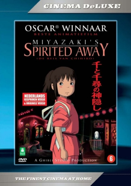 Spirited Away - dvd