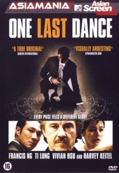 One Last Dance - DVD